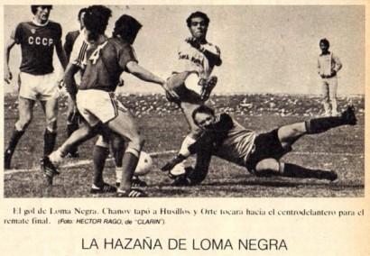 Loma Negra vs C.C.C.P